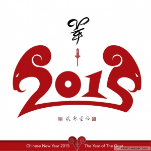 Chinese-New-Year-2015-The-Goat-Vintage-Design